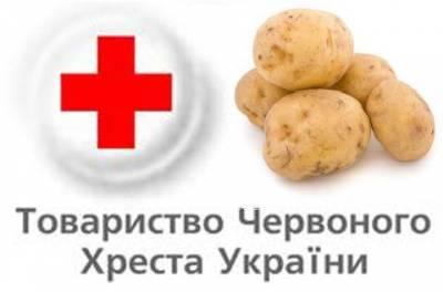 """БЛАГОДІЙНА АКЦІЯ """"5 КАРТОПЛИН"""""""